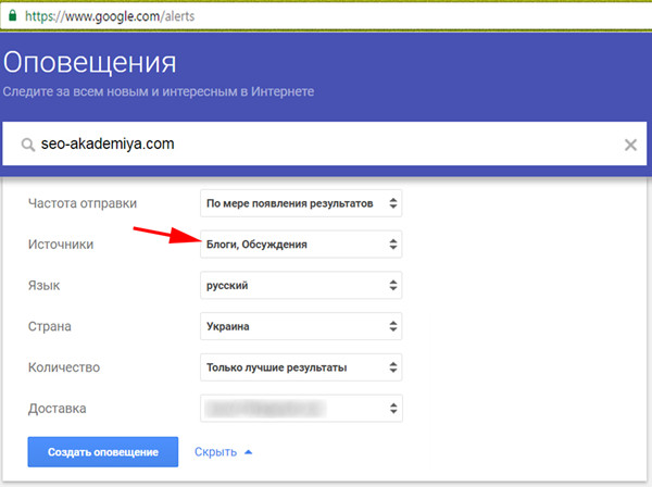 Как размещать крауд ссылки на форумах